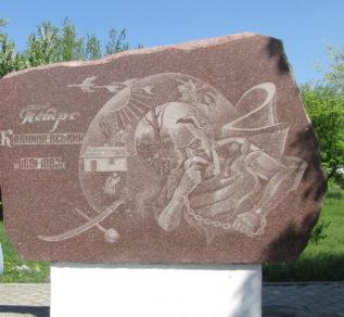 Пам'ятник Петру Калнишевському в Петриківці