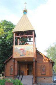Свято-Юріївський храм.Київ
