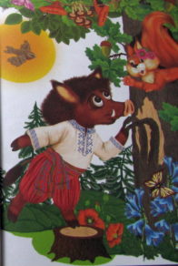 Заєць та чарівний барабан. Еліна Заржицька